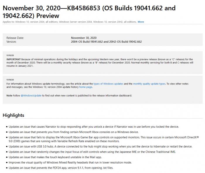 微软承认Win10累积更新导致chkdsk工具错误的照片 - 4