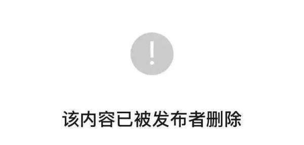 """上海人的微信群里传疯了!这个区要实行""""多校划片""""?最新回应来了→"""