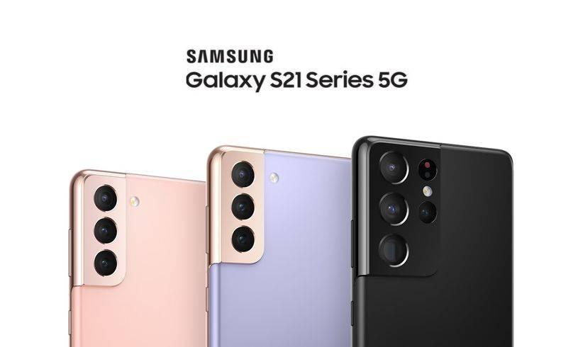 Galaxy S21之后:三星的其它手机可能都不配充电器