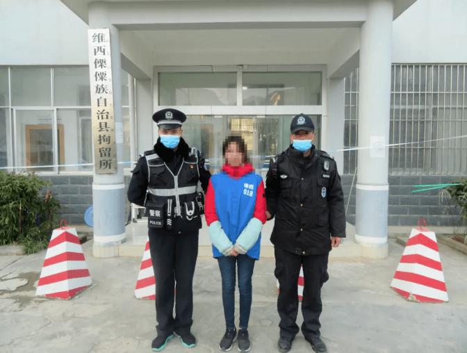 散布谣言、谎报疫情 迪庆一女子被行拘!