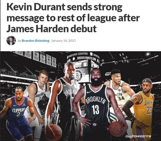 联盟颤抖吗?美媒:哈登篮网首秀后,杜兰特释放了强烈信号