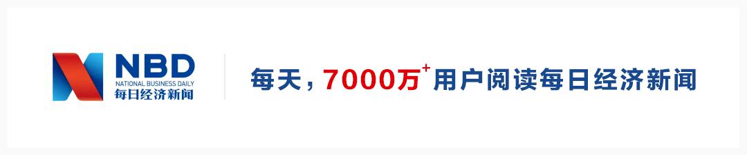 增长2.3%,首破100万亿!中国太不容易了: