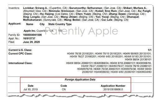 苹果iPhone eSIM和双SIM卡专利公开,在中国申请比美国早一年