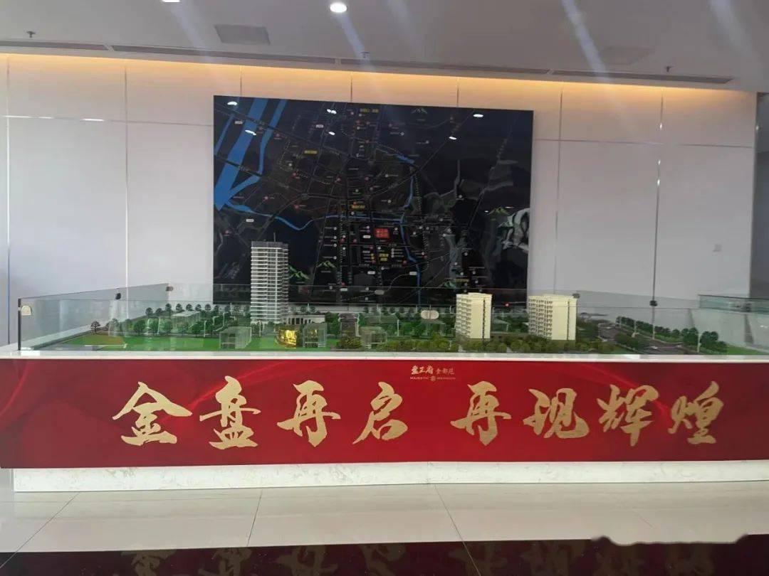 南京一批楼盘涨价杀出,然而,凉了?