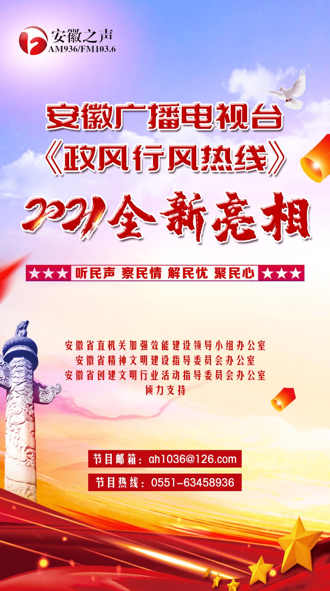 问政江淮丨老旧小区改造你还有啥意见要提?