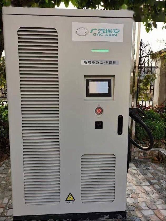 广汽Ean超级充电桩曝光:最大功率600kW
