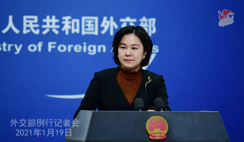 个别外媒称中国2020年GDP增长只有2.3%,为40多年来最低,外交部回应