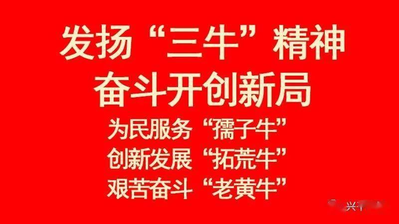 """""""欧宝app下载"""" 【兴平融媒】乾县融媒体中心来我市交流学习(图1)"""