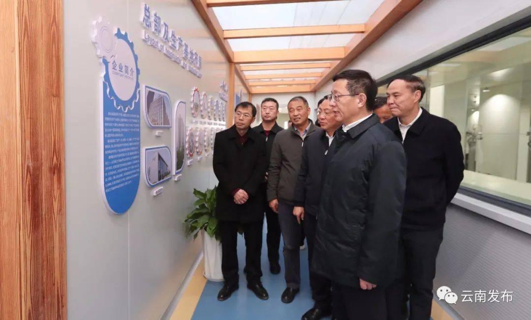 王予波在曲靖市调研时强调:大抓产业 大抓园区 大抓招商