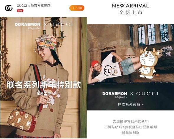 """奢侈品中国新年怎么办?海边电子商务平台发布了""""牛""""年新产品"""