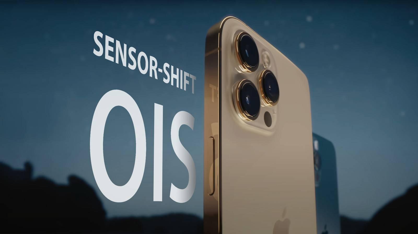 爆料:iPhone 13 全系都将搭载「传感器防抖」技术