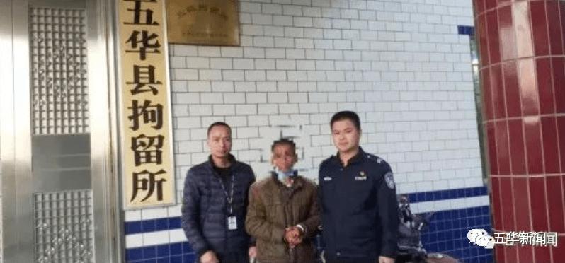 拘留、罚款!五华又有村民被处罚了!