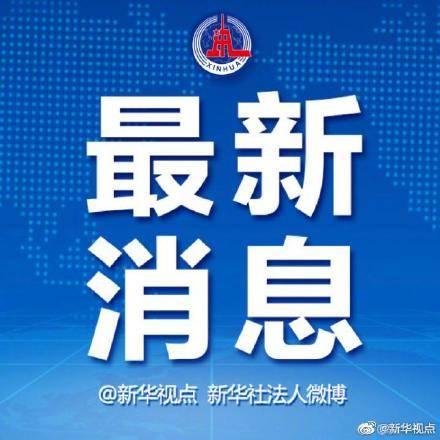 北京大兴完成核酸检测采样155.6万人次 基本完成全员全域核酸筛查
