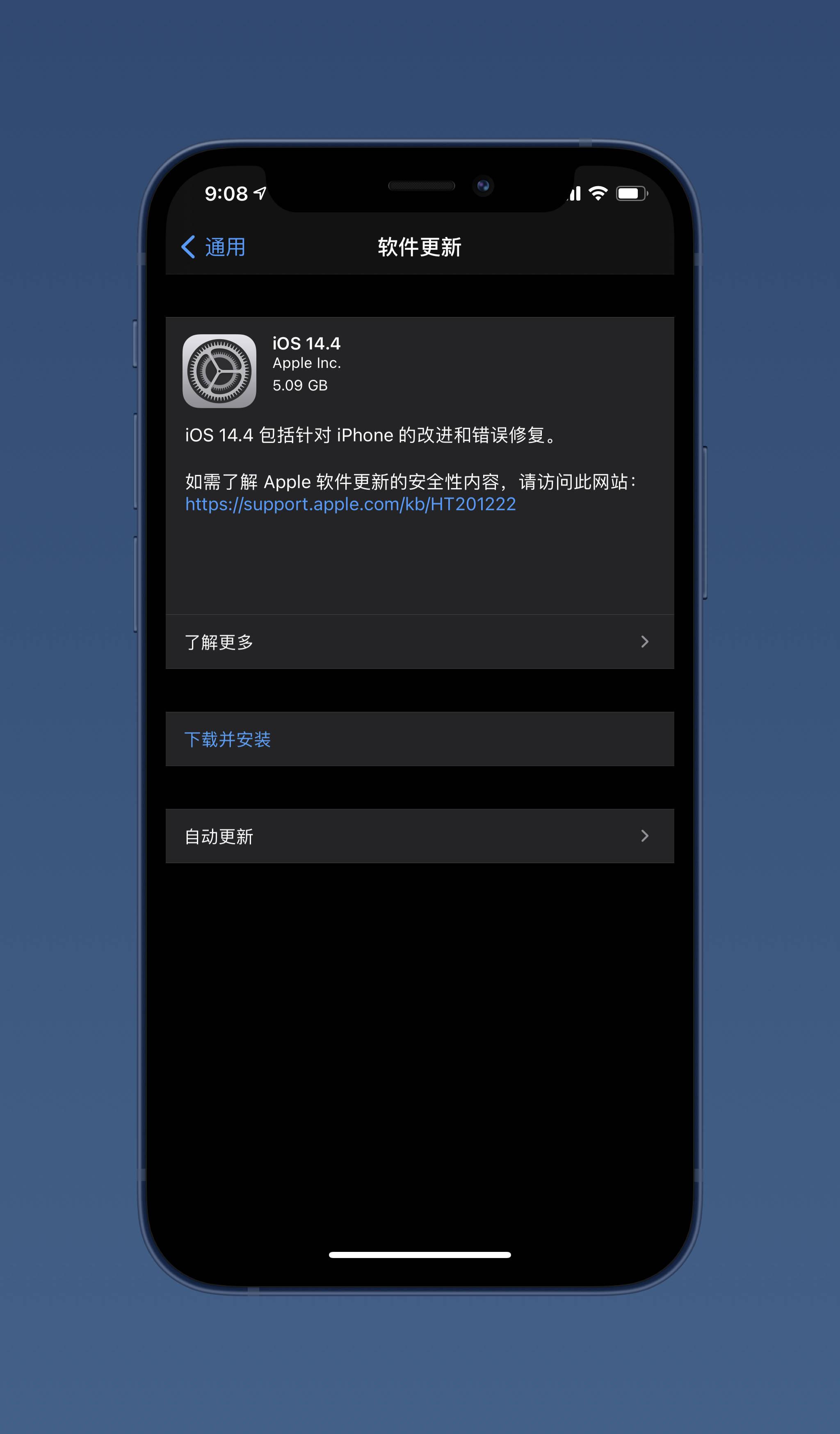 苹果推送 iOS/iPadOS 14.4 候选正式版本