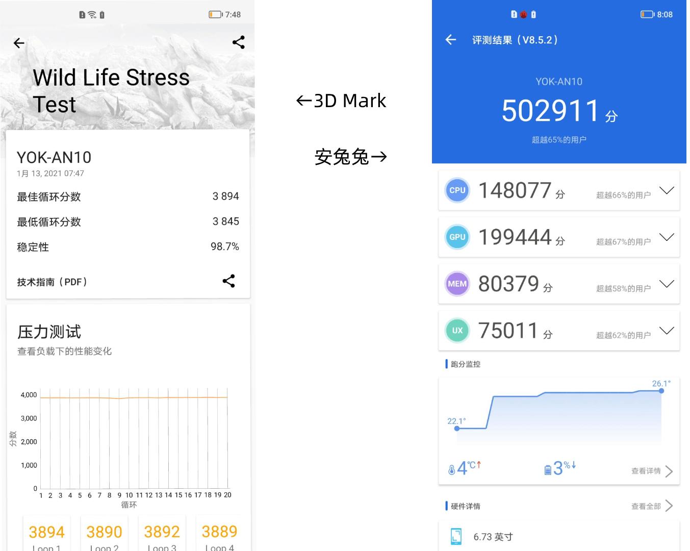 独立后首秀!荣耀V40评测:冉冉升起的旗舰新星