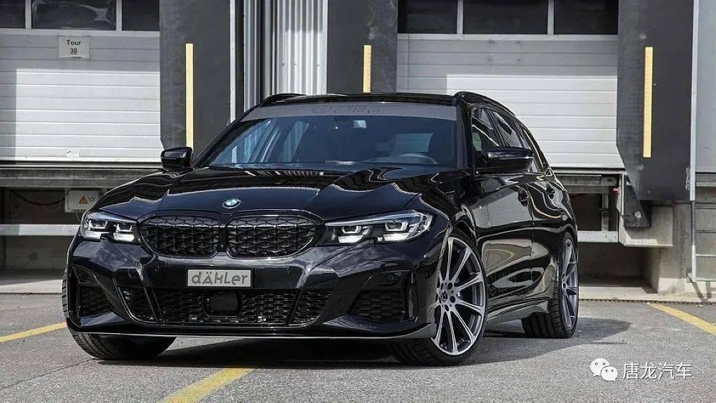 【好爸爸升级优选】dÄHLer操刀BMW M340i Touring猛发出475匹狂放马力