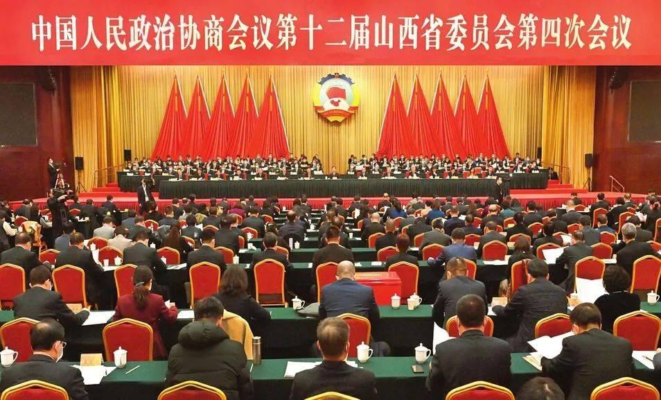 省政协十二届四次会议在太原闭幕 楼阳生林武等出席