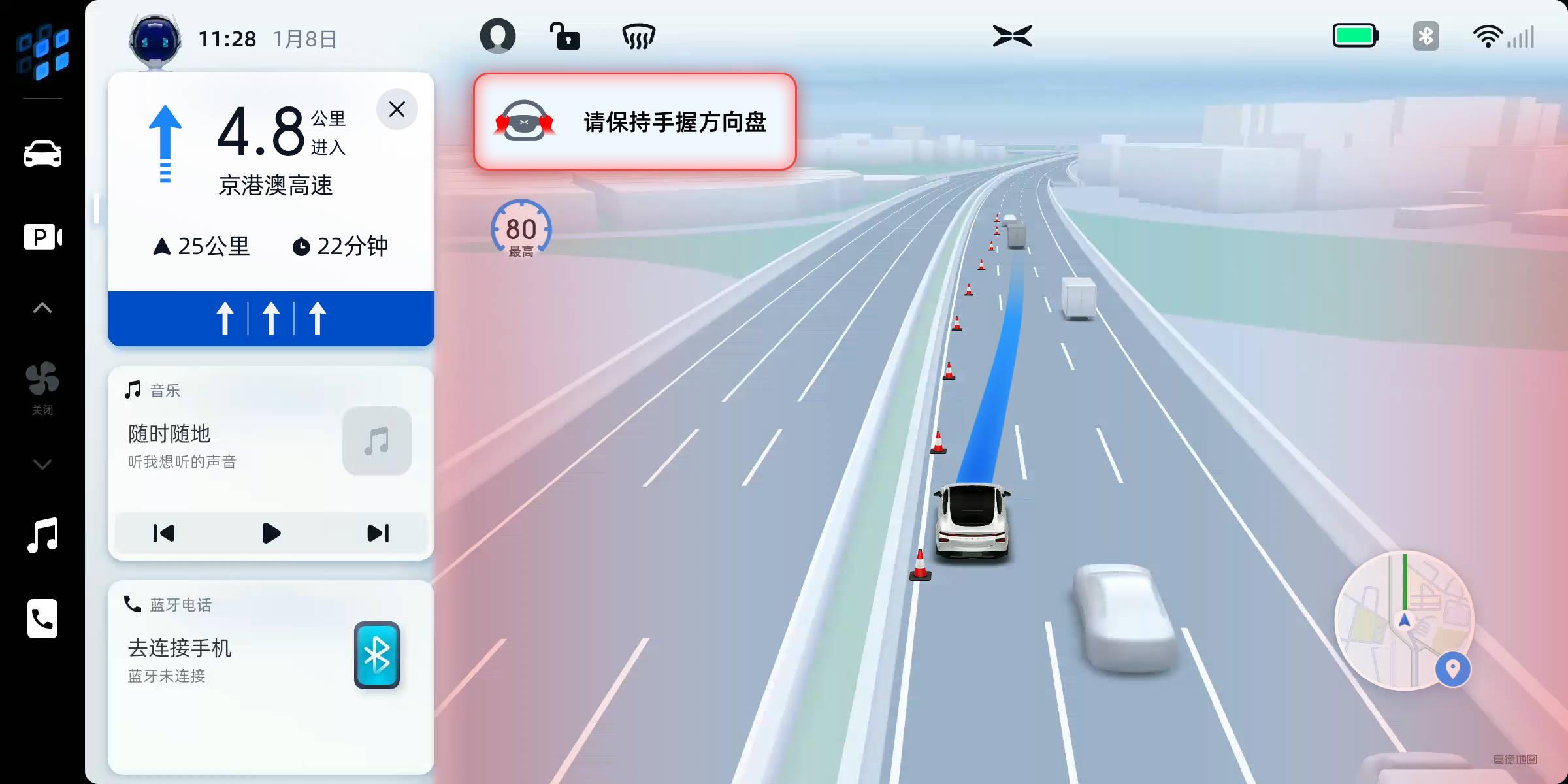 """对抗特斯拉?小鹏+高德的自动驾驶""""中国方案""""是否更懂中国"""