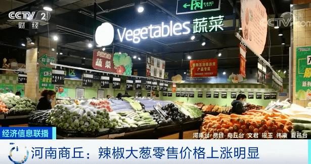 """从零售到批发,价格一路上涨!这些蔬菜""""乘坐"""