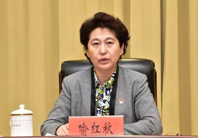 喻红秋、傅奎当选为中纪委副书记