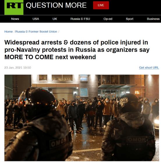 美国使坏?俄多地示威出现暴力倾向,俄媒曝光残忍一幕……