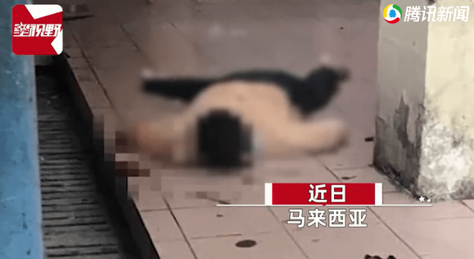 太绝望!华裔男子确诊新冠后从11楼跳下 中文遗书内容曝光