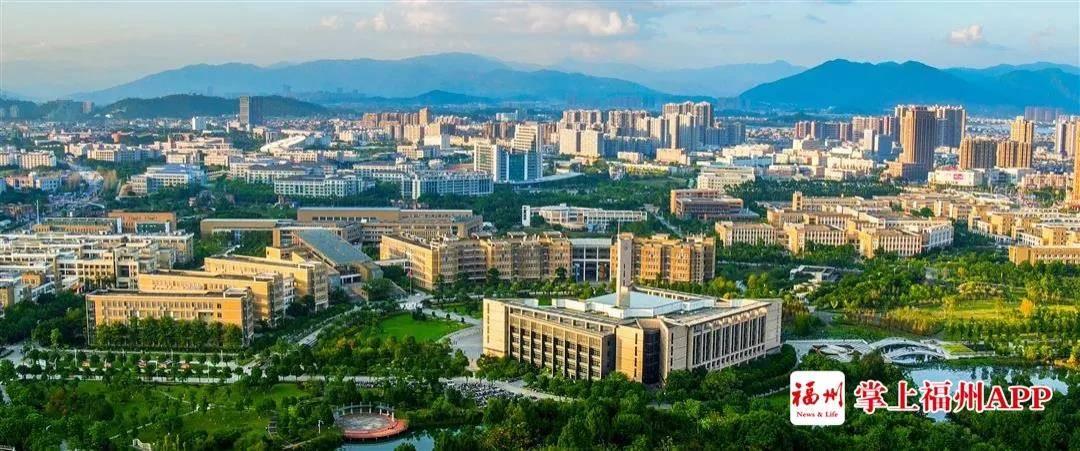 """高新区打造104平方公里福建科学城!""""福州版中关村""""159个项目"""
