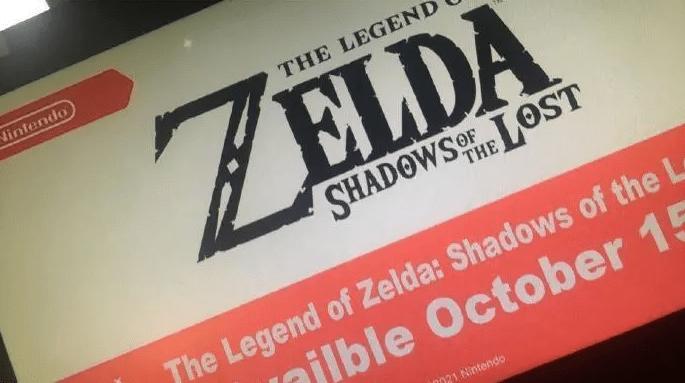 疑似为Switch Pro护航,塞尔达新作曝光:10月发售