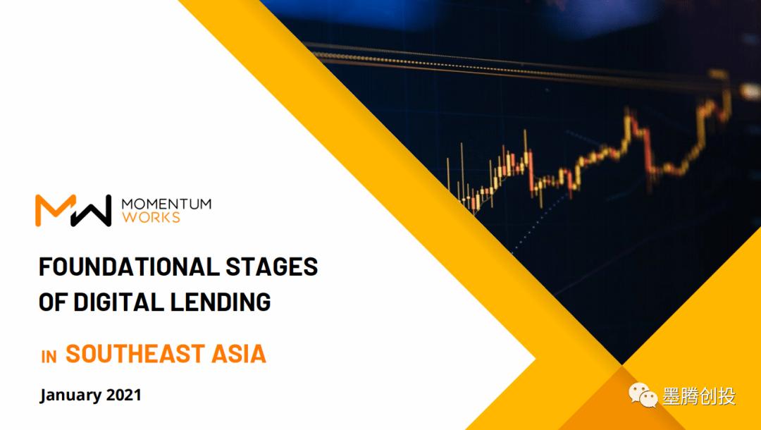 240亿美元的东南亚数字借贷市场实现了52%的复合年增长率