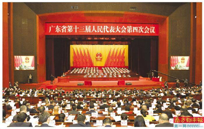 广东经济总量连续 年列全国第一_广东位列全国第一漫画