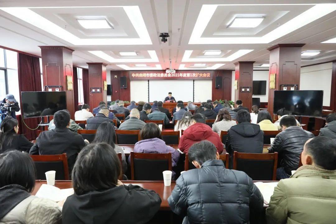 市委政法委及时传达学习省委政法工作会议精神