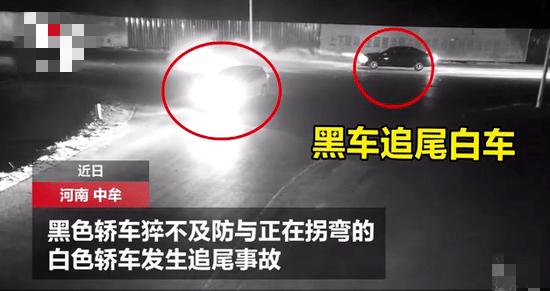 郑州丨场面混乱!三车连环追尾,其中有赢咖4开户一个驾驶员竟丢下女友自己跑了!
