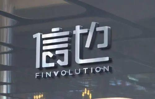 信也科技宣布获得新加坡CMS资管牌照:较品钛晚了近两年时间
