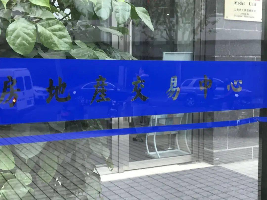 上海1.21新政界定时间:一手房以认筹为准,二手房以网签为准