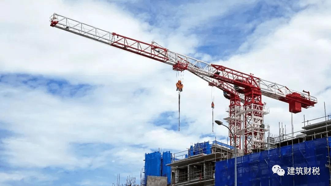 最新版本!2021年建筑业增值税进项税率抵扣手册