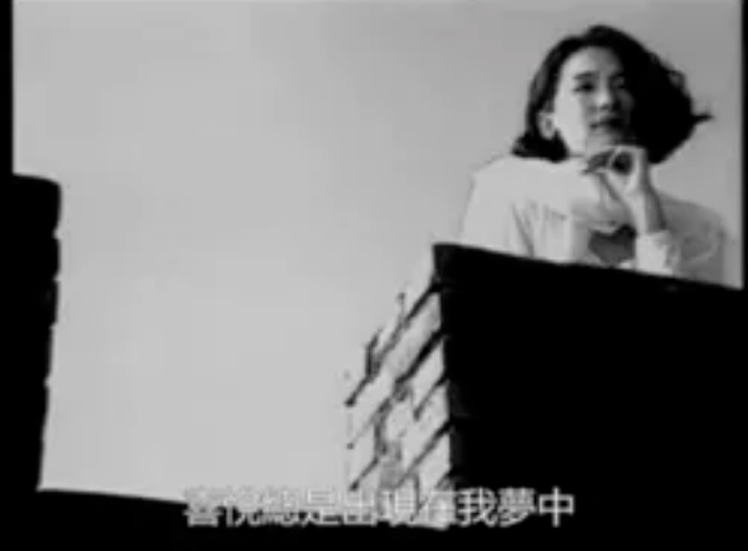 咏梅、栾树夫妇首次合体,这首歌里私藏着他们20年的情缘