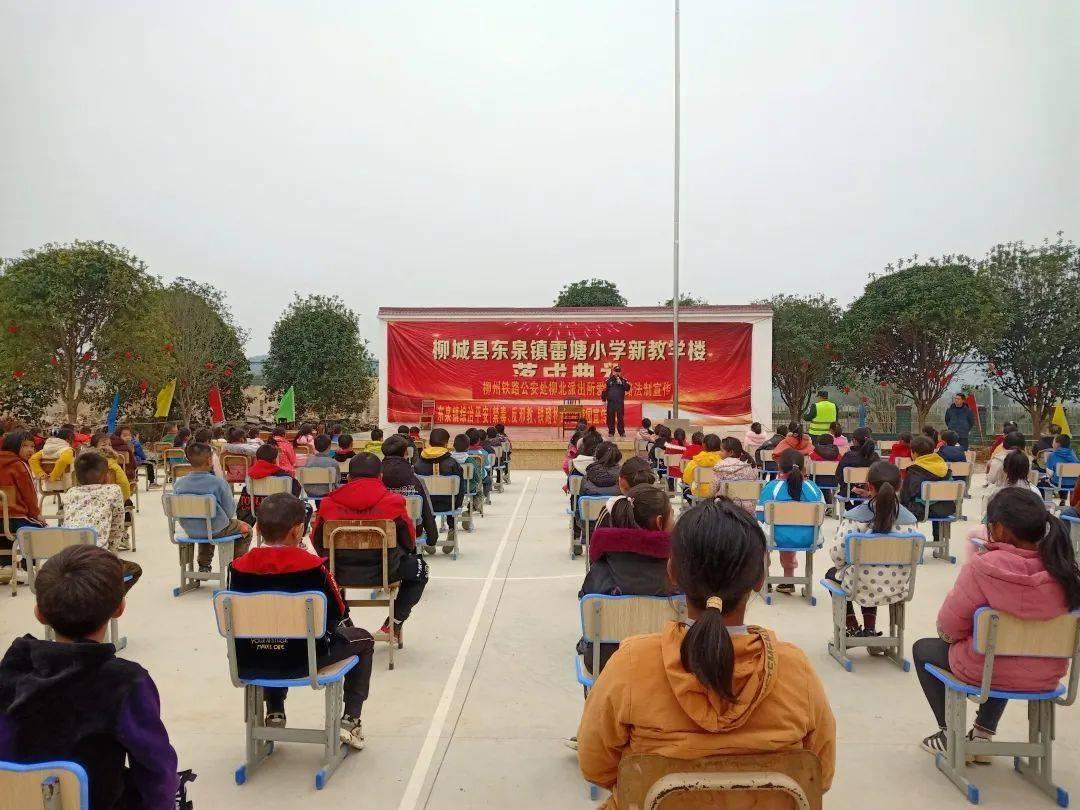 柳城县东泉镇积极开展平安宣传进校园活动