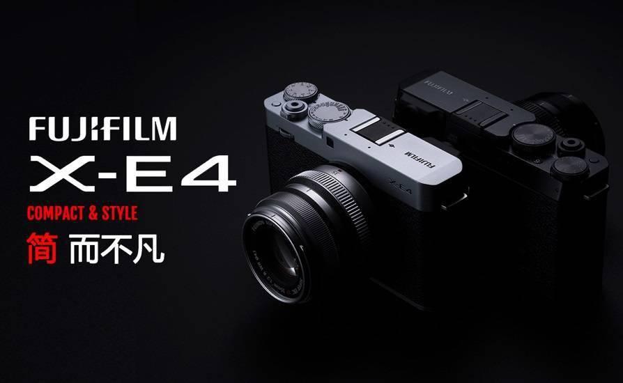 富士紧凑型微单 XE4 发布:仅重 364g,售价 5699 元