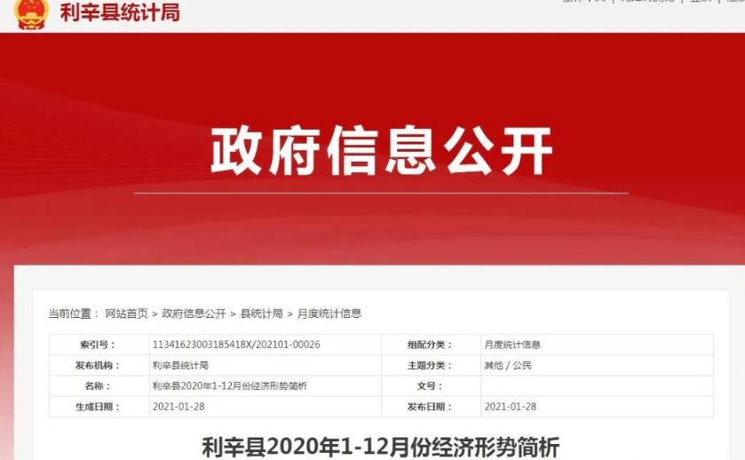 """利辛gdp_安徽""""GDP最低""""的县,经济发展迅速,阜阳四大下辖县全上榜"""