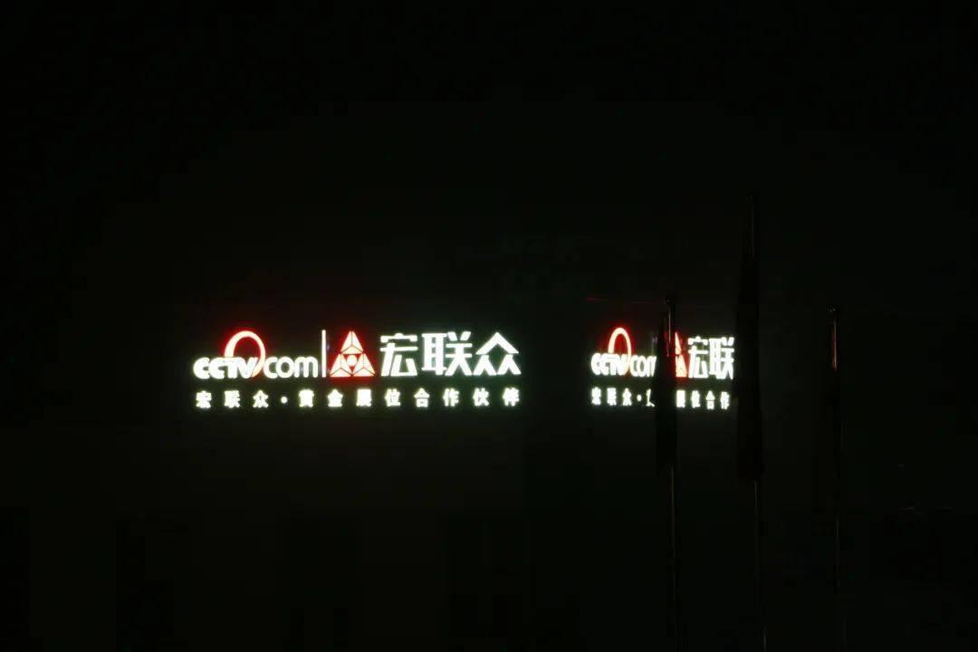 落地案例北京钟红莲轻钢结构住宅