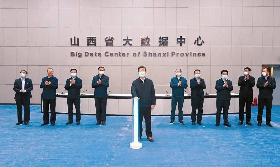 省委书记楼阳生在山西云时代技术有限公司调研