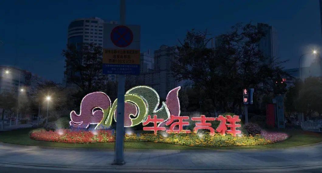 """""""盛装""""迎佳节 150个景点装扮锡城"""