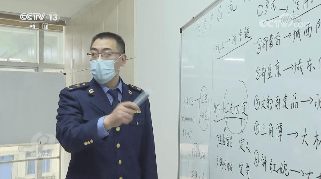 中国外交部悼念缅怀袁隆平工程院院士:他的理想一定会变成实际