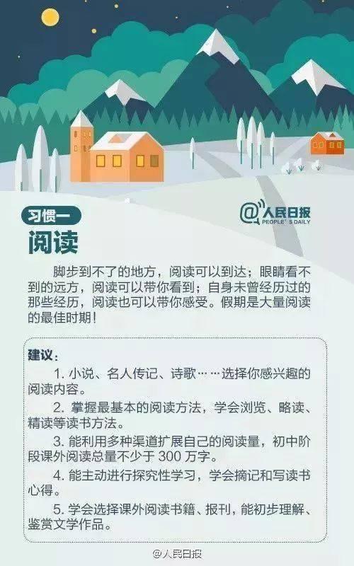 婷婷开心五月天_精品亚洲永久免费精品_精品亚洲永久免费精品app