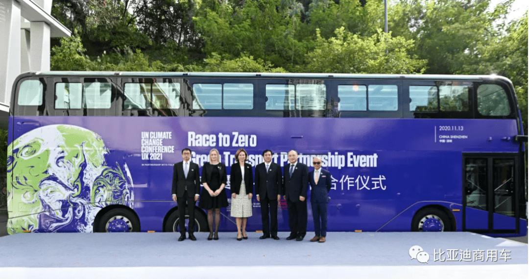 步步为赢  |  比亚迪商用车2020年海外精彩回顾_全球