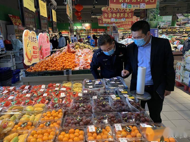 """烟台高新区市场监管部门保证春节期间""""菜篮子""""和""""米袋子""""价格稳定"""