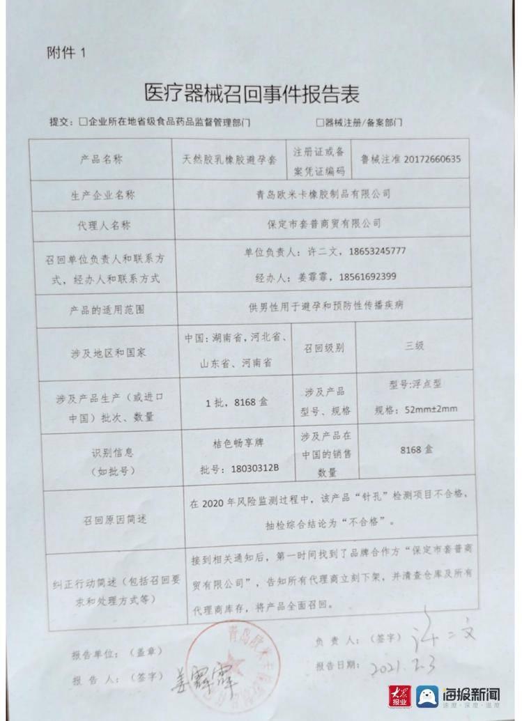新中国第一枚金属材料国徽图片