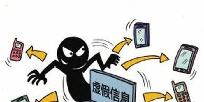 立信公安:虚假投资诈骗,炒股的朋友一定要看看!