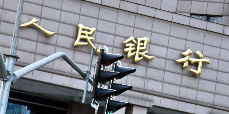 他们会影响你的业务和生活|中国人民银行行长易纲
