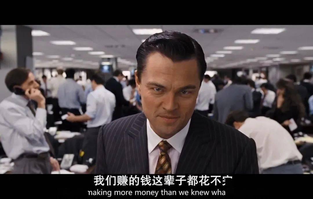 华尔街摊牌:不会玩却掀桌子?三国和袁术叫行家!